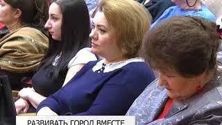 Мэр Белгорода провел очередную встречу с активистами ТОСов