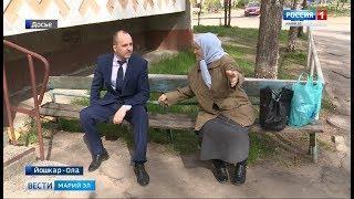 Евгений Маслов занял 57 строчку в национальном рейтинге мэров России - Вести Марий Эл