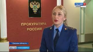 В Омской области возбуждено уголовное дело по факту взрыва газа в жилом доме