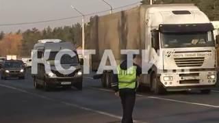 Штрафы на 4 млн.  рублей накопил водитель-нелегал, задержанный на Московском шоссе