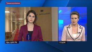 Избирательные участки Башкирии работают в режиме подсчета голосов