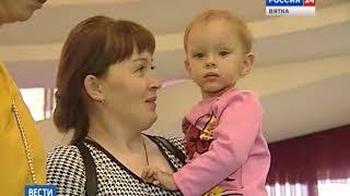 Кировчане отметили международный день недоношенных детей (ГТРК Вятка)
