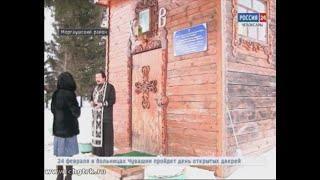 В Моргаушском районе прихожанин обокрал храм