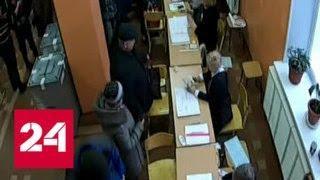 На Чукотке начались выборы президента - Россия 24