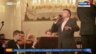Солист Венской народной оперы выступит в Барнауле