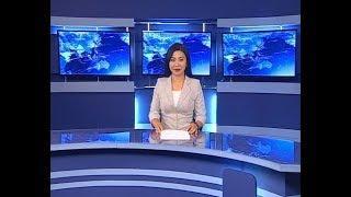 Вести Бурятия. (на бурятском языке). Эфир от 30.07.2018