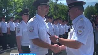 В Калининграде отметили 300-летие полиции