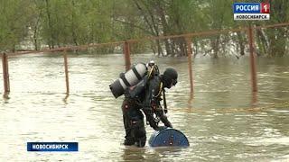 Спасатели очистили дно реки на пляже «Наутилус» в Новосибирске