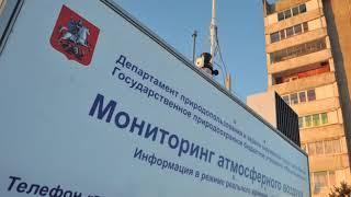 В Тутаеве выявлены два предприятия, которые могут быть источниками загрязнения воздуха