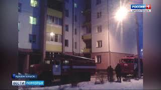 Пожар в Маймаксанском округе Архангельска унес жизни двух человек