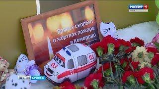 """""""Вести. Брянск"""" (эфир 27.03.2018 в 20:45)"""