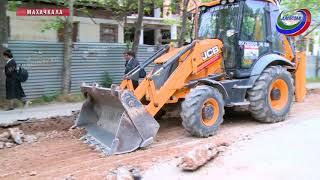 В Махачкале ремонтируют улицу, дублирующую проспект Шамиля