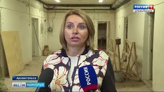 Ход ремонта ФОКа в Цигломени инспектировал градоначальник и председатель городской Думы