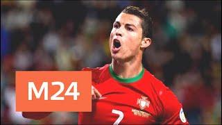 Матч Португалия – Иран пройдет в Саранске 25 июня - Москва 24