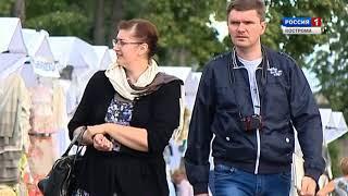 В Костромской области представили обновленную версию регионального туристического портала