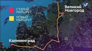 С 9 декабря поезд Санкт-Петербург – Калининград начнет делать остановку в Великом Новгороде