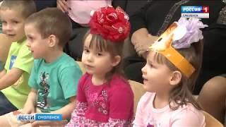 Смоленские налоговики привезли подарки в дом ребенка