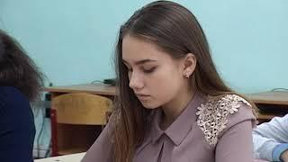 Стартовал школьный  этап всероссийской олимпиады