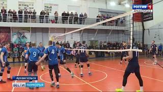 В Архангельске прошёл волейбольный турнир памяти Юрия Медуницына
