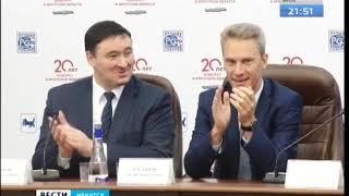 17 товаров и услуг Иркутской области получили высшие награды — золотые логотипы — конкурса «100 лучш