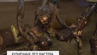 Белгородские кузнецы возят на фестивали особый фартук
