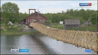 Новый мост через реку Шую