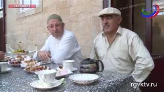 Дагестанцы отпраздновали праздник Курбан-байрам
