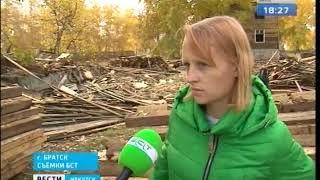 Сроки по разбору ветхих домов сорвали в Братске