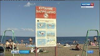 Роспотребнадзор предупреждает: купание в водоемах Петрозаводска строго запрещено