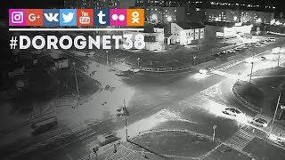 ДТП Мира - Белградская [01.11.2018] Усть-Илимск