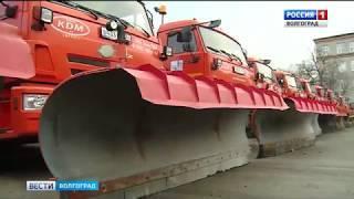 Коммунальные службы Волгограда готовы к снегопадам