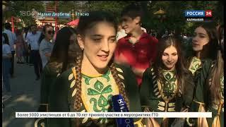 В Элисте отметили День России