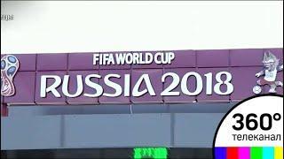 Дорожные службы Подмосковья готовятся к предстоящему чемпионату мира по футболу