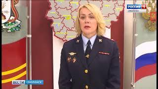 Смоленские полицейские задержали «черного копателя»