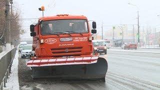 Волгоградская область встретила первый снег в полной готовности