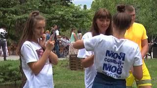 Крымские семьи сражались за звание лучших