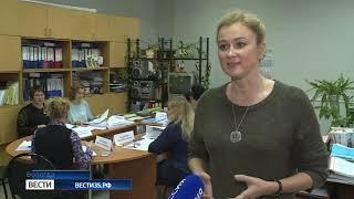 Лучших воспитателей выбрали в Вологодской области