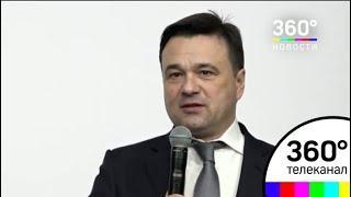 Андрей Воробьёв и Сергей Собянин подписали соглашение о сотрудничестве