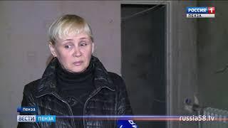 В Пензе завершается ремонт дома на улице Крупской после взрыва