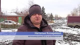 На улице Инженерной в Кировком округе исчезла дорога