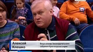 В Красноярске прошла международная акция «Открытая лаборатория»