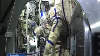 В Новочеркасске для российских космотнавтов создадут условия Луны и Марса