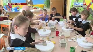 В Шишкееве Рузаевского района открыли гончарную мастерскую