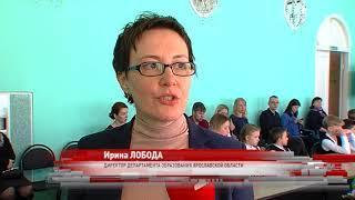 Школьники из Ярославля стали победителями и призерами всероссийского фестиваля робототехники