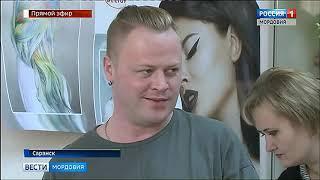 Стилист международного класса провел обучение для будущих парикмахеров Мордовии