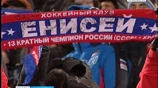 """Хоккеисты """"Енисея"""" разгромили """"Динамо-Казань"""""""