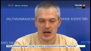 Ультрамарафонец Дмитрий Ерохин установит рекорд в Калмыкии