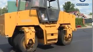 В Пензе ремонт автомагистралей планируют завершить к концу лета