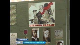 Битва за Кавказ. Неизвестные страницы великих сражений