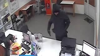На правобережье неизвестный ограбил офис микрозаймов